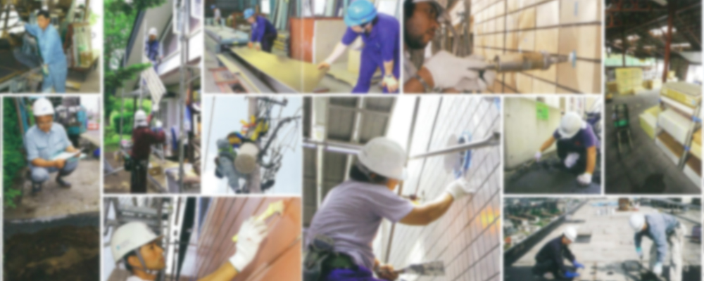 建設の専門技術相談