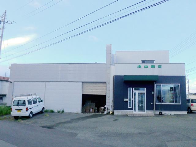 株式会社 小山商店